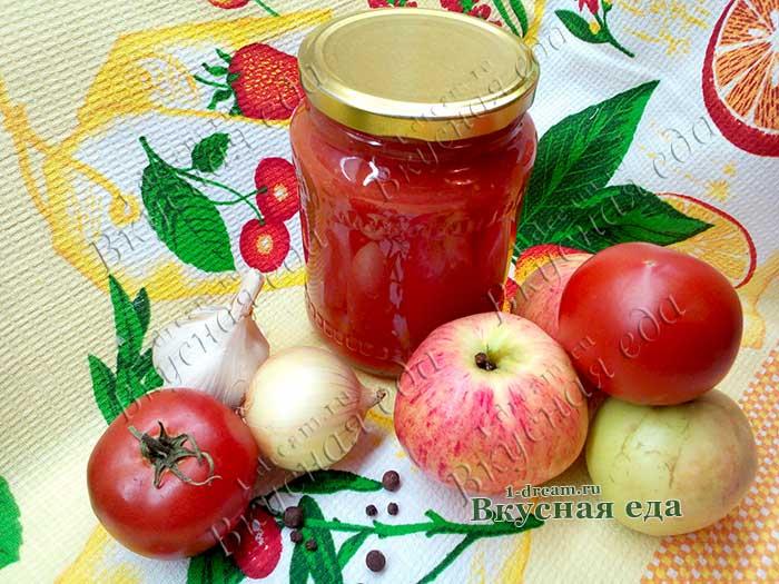 Домашний кетчуп из помидоров и яблок
