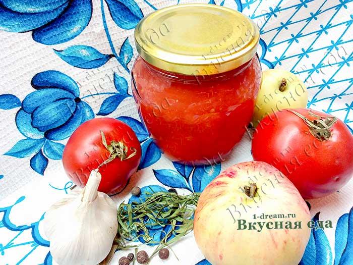 Рецепт кетчупа с яблоками и помидорам в домашних условиях