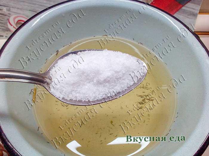Положить соль в рассол