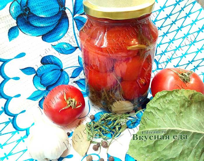 Маринованные помидоры сладкие с чесноком и лимонной кислотой, без уксуса и без стерилизации