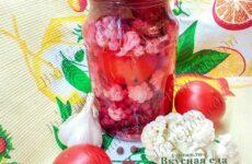 Маринованные помидоры с цветной капустой и красной смородиной