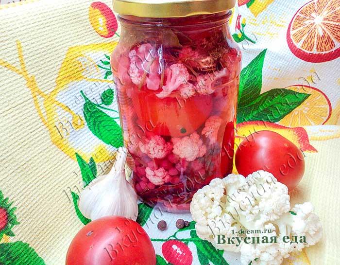 Помидоры маринованные с цветной капустой без уксуса с красной смородиной