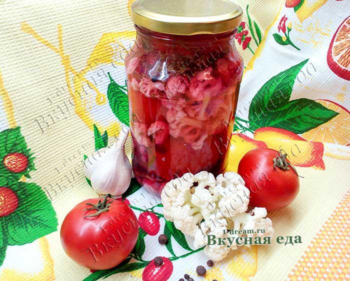 Помидоры маринованные с цветной капустой и красной смородиной без уксуса