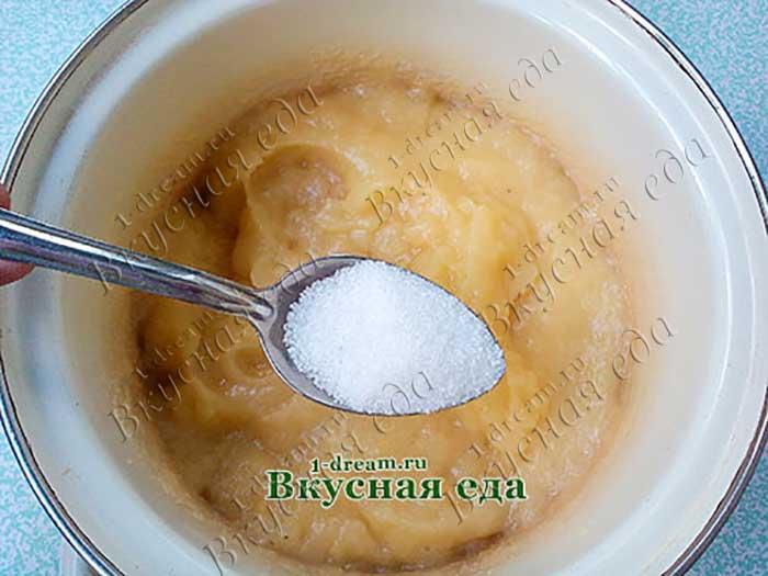 Добавить сахар по вкусу
