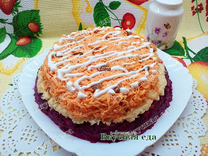 Салат Любовница с морковью и изюмом и свеклой с орехами рецепт с фото