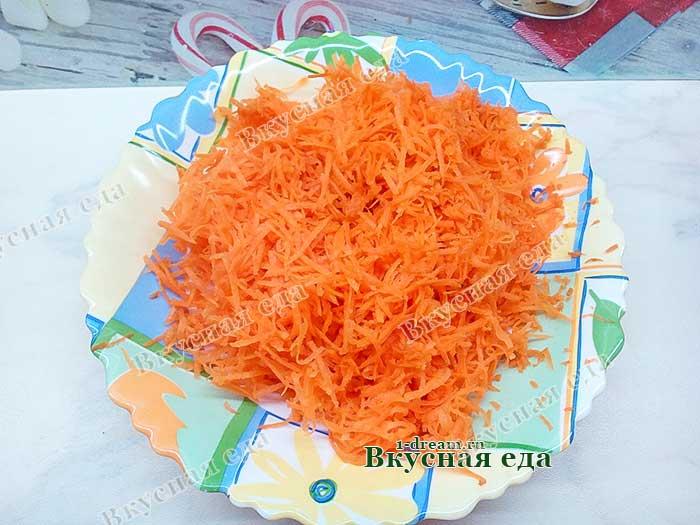 Тертая мелко морковь