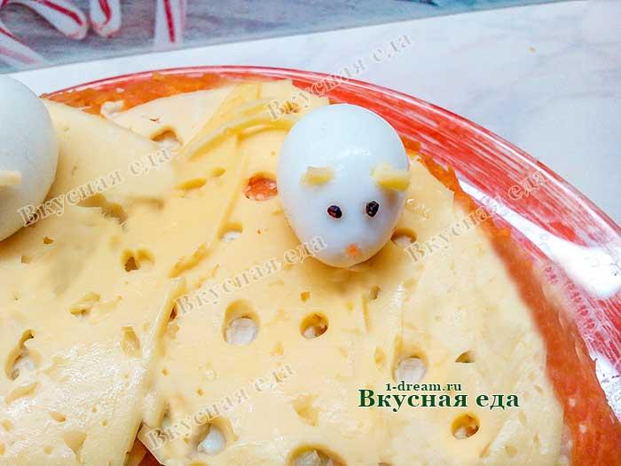 Мышка на сыре из перепелиного яйца