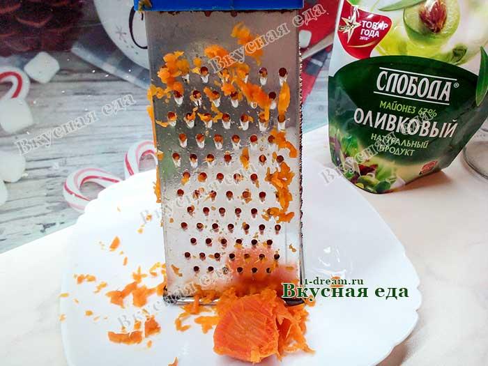 1 морковь потереть на мелкой терке