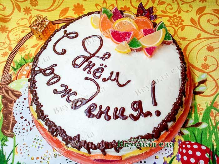 Бисвитные торт с творожным кремом