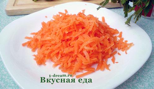 Морковь для куриного супа