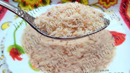 Домашние панировочные сухари