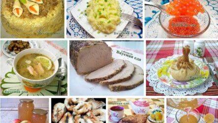Кулинарные рецепты с фото на сайте Вкусная еда