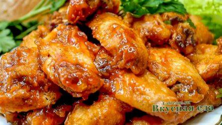 Крылышки куриные — 9 лучших рецептов