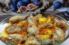 Куриные голени с картошкой в духовке
